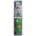 Antenna cable 2.5CFB cable S - L