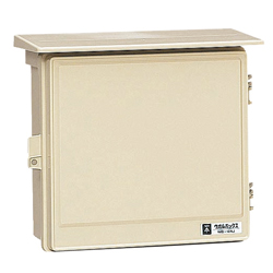 Wall Box, Roof Included (Horizontal)
