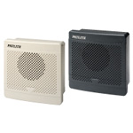 MP3 Synthetic Audio Alarm for Panels BKV
