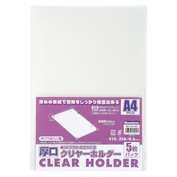 Wide-Pocket Clear Folder A4 5 Count