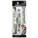 Mobile Phone Screwdriver HPD-04