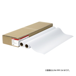Roll Paper, Photo-Quality, Semi-Glossy Paper HG
