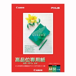 High-Quality Special Paper A4 HR-101S A4