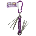Hex Wrench Set with Carabiner