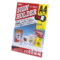 A4 Vertical One-Sided Sign Holder