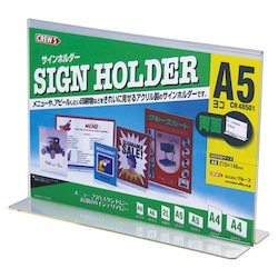A5 Horizontal Double-Sided Sign Holder