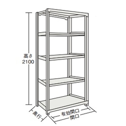 Light to Mid-Weight Boltless Shelves, GoodShelf NT K Type (150 kg Type Height 2,100 mm 5 Shelf Type)