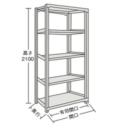 Medium Boltless Shelving Good Shelf NT C-Type (300 kg Type, Height 2,100 mm, 5-Level Type)