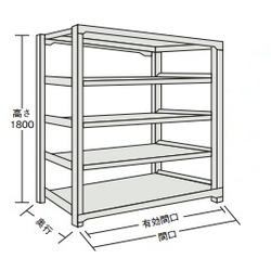 Medium Boltless Shelving Good Shelf NT J-Type (500 kg Type, Height 1,800 mm, 5-Shelf Type)