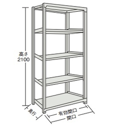 Medium Boltless Shelving Good Shelf NT J-Type (500 kg Type, Height 2,100 mm, 5-Shelf Type)