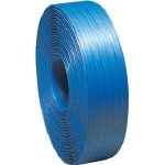 PP Band for Binding by Hand 19 mm X 1000 m X 0.61 mm