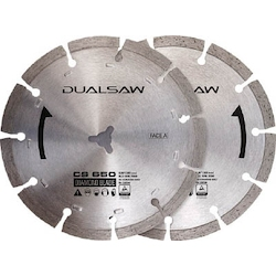 Dual Saw CS650 Diamond Blade