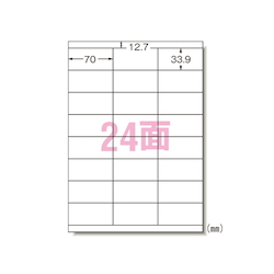 For Label Seals and Printers, HG Type, 24 Labels/Sheet A4