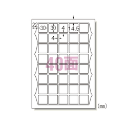 For Label Seals and Printers, HG Type, 40 Labels/Sheet, Rectangle A4