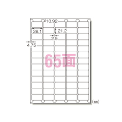 For Label Seals and Printers, HG Type, 65 Labels/Sheet A4