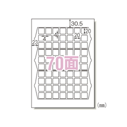 For Label Seals and Printers, HG Type, 70 Labels/Sheet, Rectangle A4