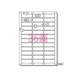 Label Seal Laser Printer A4 36 Labels Contains 100 Sheets