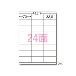 Label Seal <Ink Jet> Matte Paper (A4 Size), 100 Sheets, Specifications: A4 Size, 24 Labels/Sheet 28936
