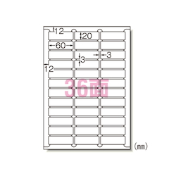 Label Seal <Printer Dual Use> Matte Paper, Contains 22 Sheets, A4 Size, 36 Labels