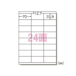 Label Seals <for Printer> Matte Paper, 22 Sheets, Specifications: A4 Size, 24 Labels/Sheet 72324