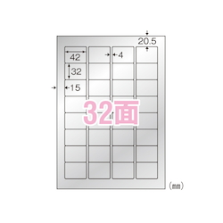 Silver Label for Fixtures for Laser Printer 32 Pieces
