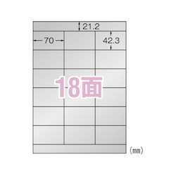 Outdoor Sign Label Seal A4 18 Side Silver Fixture