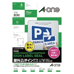 Outdoor Sign Label Adhesive Removable A3 1 Side