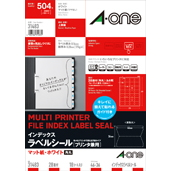 Index Label Sticker [Also For Printers] A4, 28 Pcs., Rounded Corners, 18 Sheets Included