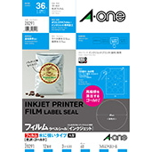Label Sticker [Inkjet] Water-Resistant Type, Glossy Film / Gold