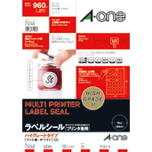 Label Sticker [Also For Printers] High-Grade Type, A4, Rounded Corners