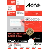 Label Sticker [Also For Printers] High-Grade Type, A4, With Top And Bottom Margins