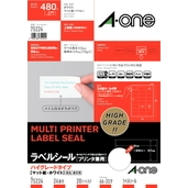 Label Sticker [Also For Printers] High-Grade Type, A4, With Margins On Four Sides