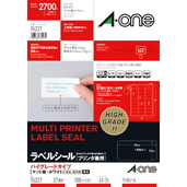 Label Sticker [Also For Printers] High-Grade Type, A4, With Margins On Four Sides, Rounded Corners