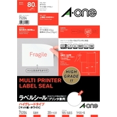 Label Sticker [Also For Printers] High-Grade Type, A4, 4 Pcs., 20 Sheets Included