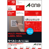 Label Sticker [Also For Printers] Correction Type For Covering The Surface Underneath, A4, 4 Pcs., 12 Sheets Included