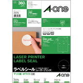 Label Sticker [Laser Printer] A4, 24 Pcs., Rounded Corners, 40‑mm Diameter, 15 Sheets Included