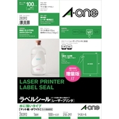 Label Sticker [Laser Printer] Water-Resistant Type, Matte Paper / White, A4, 1 Pc., 100 Sheets Included