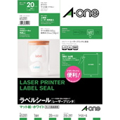 Label Sticker [Laser Printer] A4, 1 Pc., Made Easy-To-Peel
