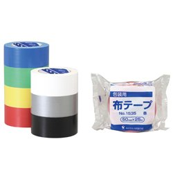 Cloth Tape for Packaging (Colored) No.1535