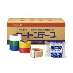 Kraft Adhesive Tape, Carton Tape No.244C