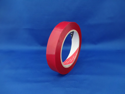 No.642K Splicing Tape