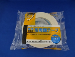 No.712 Cloth Support, Cloth Double-Sided Tape