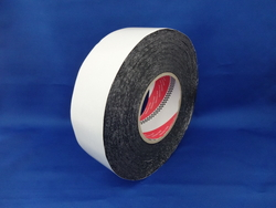 No.718 Butyl Double-Sided Tape for Sealing/Waterproofing