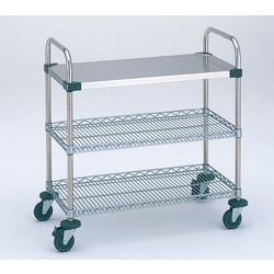 Side Up Erector Cart UTT Cart 1