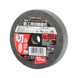Cut-Off Wheel For Ironworking, 100 mm, 10 Disks, No. 400
