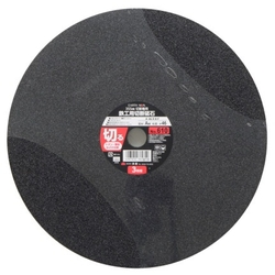 Cut-Off Wheel For Ironworking, 355 mm, 3 Disks, No. 610