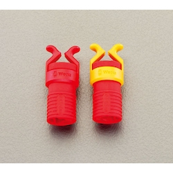 [For Insulated Screwdriver] Screw Holder Set EA560WE-12H