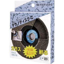 Disc Paper BS Techno Disc - Silicon Carbide (for Glass/Stone)