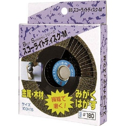 Disk Paper BS Sco-Light Disk M