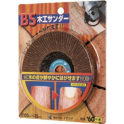 Disc Paper BS Wood Sander